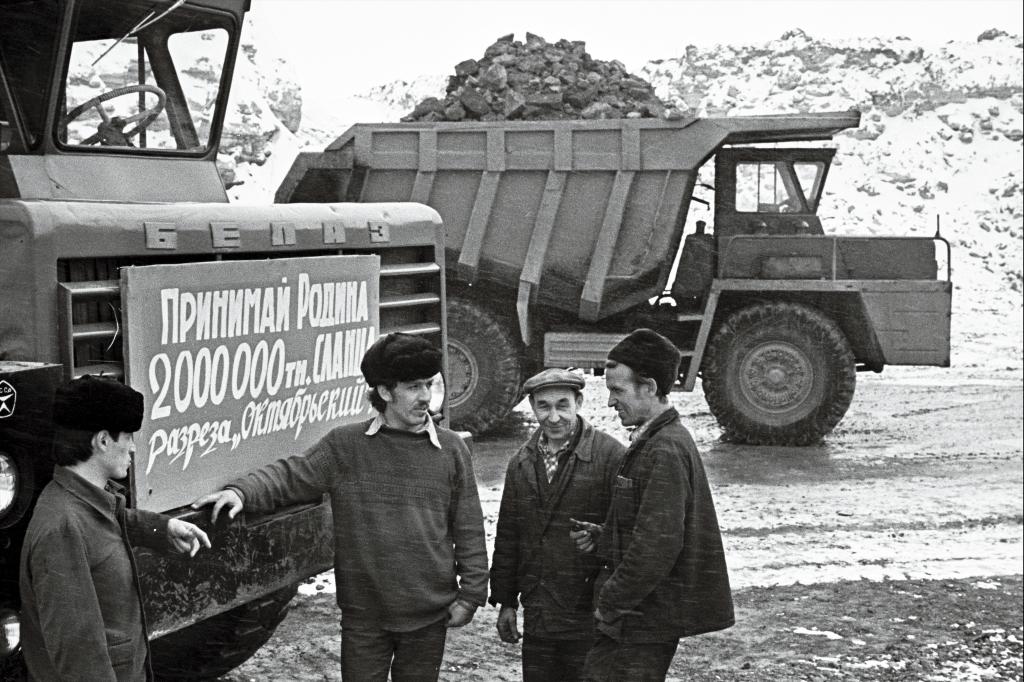 1970ndad